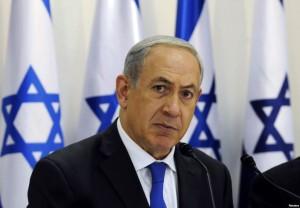 prime minister of israel